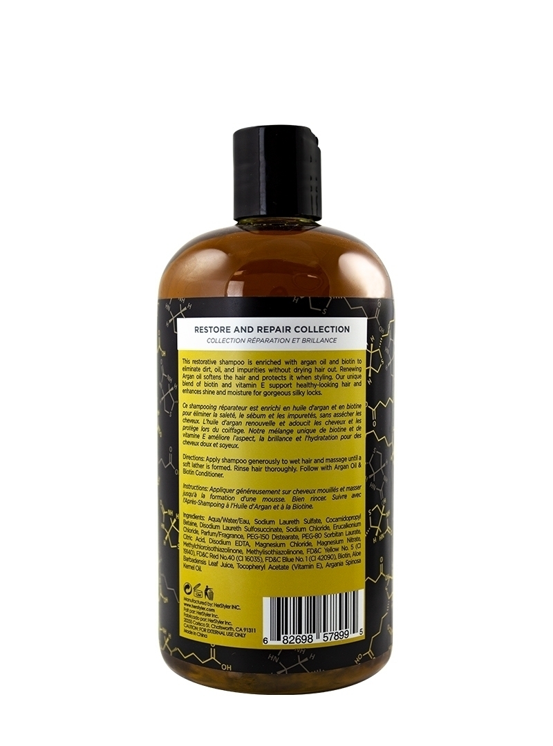 Argan Oil and Biotin Shampoo 500ml Back